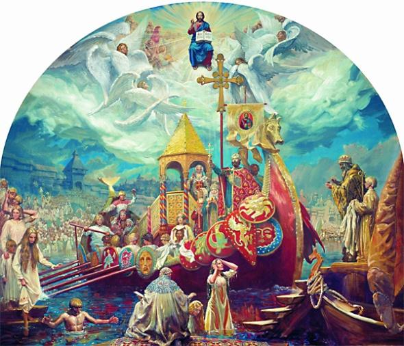 Кръщението на Рус